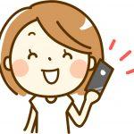 節約のカギは格安SIM!UQ mobileを1年半運用してみての感想!
