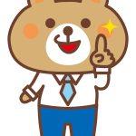 株主優待に加えて5,000円相当の三越カタログギフトが貰えるかも!?
