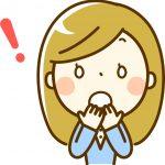 月末はIPOの申込みラッシュ!やや集中しすぎ感も・・・?