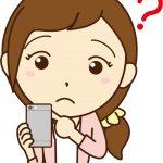 6月もキャッシュレス競争は激しい!PayPayとLINEPayは両方必要!?